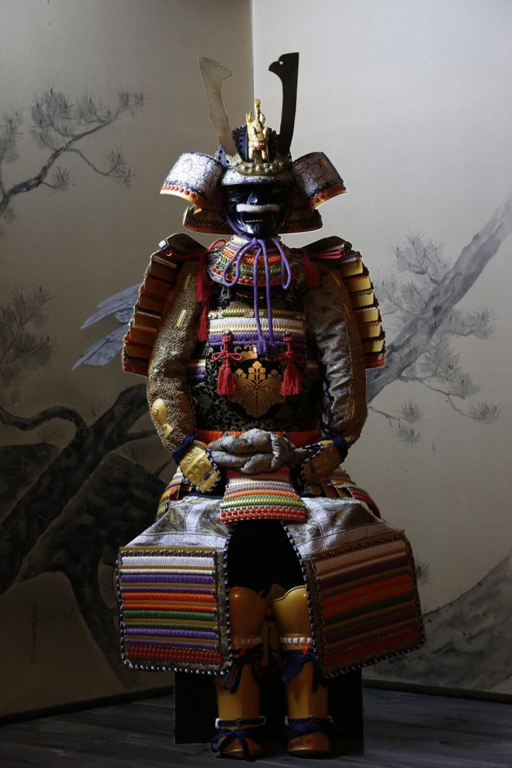 Experience Samurai Armor Photo Studio